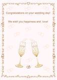 Glückwünsche auf Ihrer Hochzeitstagvektorillustration vektor abbildung