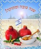 Glückwunsch zum Feiertag Rosh Hashanah, hebräisch Stockfotos
