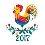 Glückwunschdesign des neuen Jahres Stockfoto