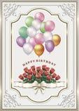 Glückwunschkarte mit einem Blumenstrauß von Rosen und von Ballonen Stockbilder