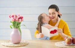 Gl?cklicher Mutter`s Tag lizenzfreies stockfoto