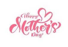 Gl?cklicher Mutter-Tagesrosakalligraphietext Moderne beschriftende handgeschriebene Phrase Beste Illustration der Mutter ?berhaup stock abbildung