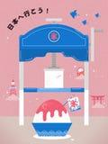 Glace japonaise délicieuse illustration de vecteur