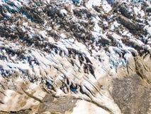 Glacier, Alaska Royalty Free Stock Photo