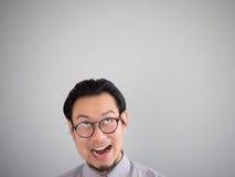 Glad Asian businessman. Stock Photography