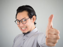 Glad Asian businessman. Royalty Free Stock Photography