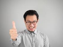 Glad Asian businessman. Stock Images