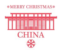 Glad jul Kina stock illustrationer