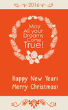 Glad jul och kort för lyckligt nytt år Arkivbild