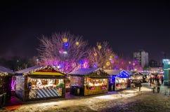 Glad jul och lycklig ny yearï¼ ŒBeijing royaltyfri bild