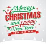 Glad jul och lyckligt nytt år! Arkivfoto