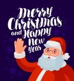 Glad jul och lyckligt nytt år, hälsningkort eller baner Jolly Santa Claus vinka den främmande tecknad filmkatten flyr illustratio vektor illustrationer