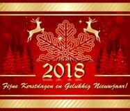 Glad jul och lyckligt nytt år 2018! skriftligt i holländare - hälsningkort Arkivbilder