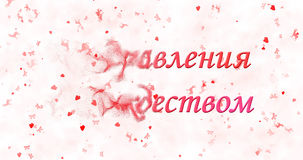 Glad jul smsar i ryska vänd för att damma av från vänstert på vit Royaltyfri Foto