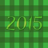 2015 glade jul och reklamblad för lyckligt nytt år, vektor illustrationer