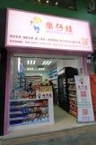 Glade ungar shoppar i Hong Kong Arkivbilder