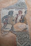 Gladiator Lytras. Mosaic of the gladiator Lytras in the house of gladiators. Kourion, Cyprus Royalty Free Stock Photography