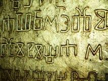 Glagolithic writing Stock Images