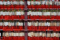Gland Chine oriental chinois de foi en la religion de religion de brosse images stock