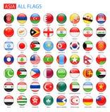 Glansiga runda flaggor av Asien - full vektorsamling Arkivbild