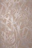 Glanzende bloemenachtergrond Royalty-vrije Stock Afbeeldingen