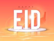 Glanzende 3D Tekst voor Eid-viering Stock Afbeelding