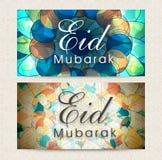 Glanzende websitekopbal of banner voor Eid-viering Royalty-vrije Stock Afbeeldingen