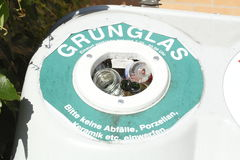 glas的回收站 库存图片