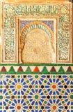 Glasade tegelplattor och plasterwork, kunglig slott för Alcazar i Sevilla, Spanien Arkivfoton