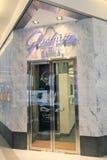 Glashuttewinkel in Hongkong Stock Afbeelding