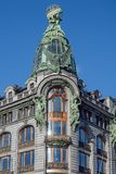 Glaskuppel des Sängers House in St Petersburg, Russland Stockfoto