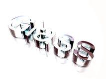 Glass 2 Stock Image