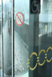 Glass Automatic Doors Royalty Free Stock Image