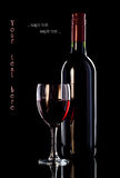 Glass and bottle of wine. Glass of wine and bottle of wine on white stock photo