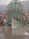 Glass Bridge. Stock Photography