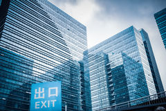 Glass building with garage exit traffic sign Stock Images