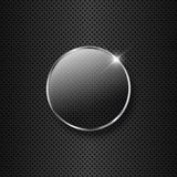Glass button on a metal background. Circular glass button on a metallic background royalty free illustration