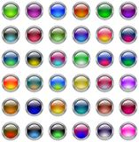 Glass buttons Royalty Free Stock Photo