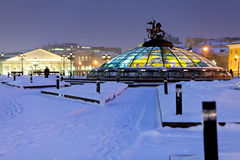 Glass cupola on Manege square, Moscow Stock Images