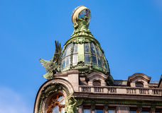 Glass dome of the famous Zinger House on Nevsky Prospect Stock Photos