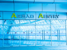Glass entrance to modern building stock photography