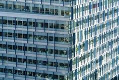 Glass facade of the building. The glass facade of the building Stock Photos