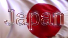 Glass Japan överskrift mot att vinka den japanska flaggan framförande 3d Royaltyfri Bild
