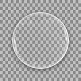 Glass lens on transparent background vector illustration