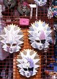 Glass Masks, Italy. Stock Photos