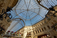 Glass Roof in GUM Moscow. Glass Roof in GUM(State Department Store) Moscow Royalty Free Stock Images