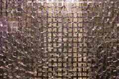 Glass Wall Royalty Free Stock Photo