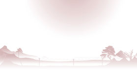Glassa di Japanesse Immagine Stock Libera da Diritti
