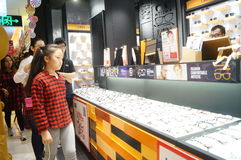 Glasses shop opening activities Stock Photo