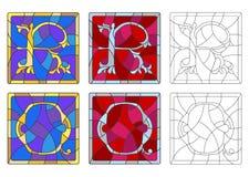 Glassset souillé des lettres de l'alphabet latin, du ` du ` R de lettres et du ` du ` Q illustration libre de droits